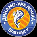 Спортивная школа олимпийского резерва № 8 Уралочка