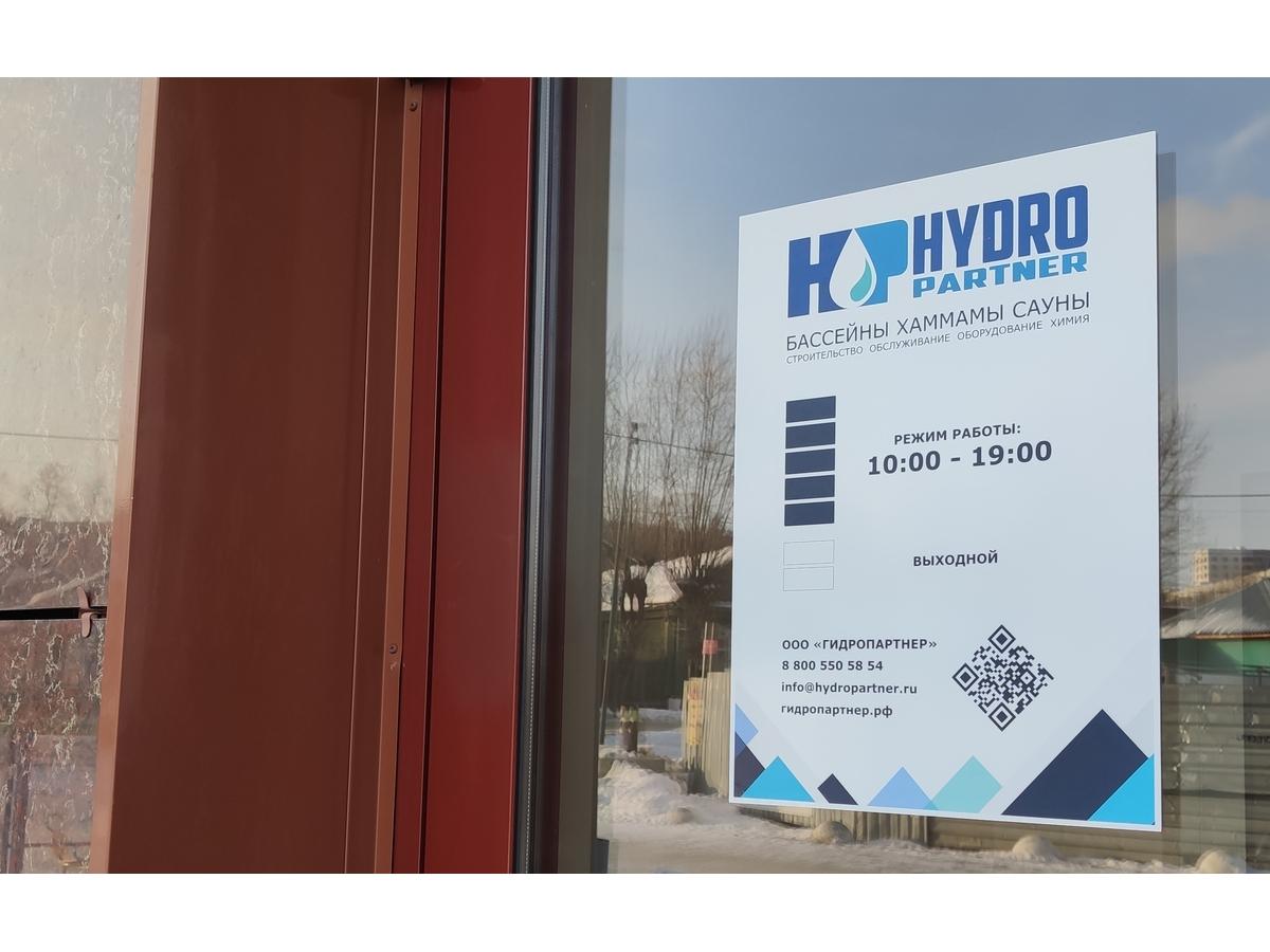 Новый адрес офиса в г. Екатеринбург